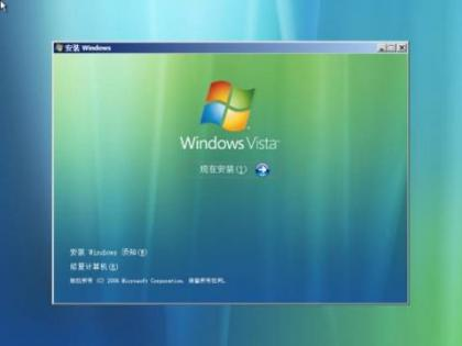 电脑微软msdn原版windows系统镜像_office下载地址大全
