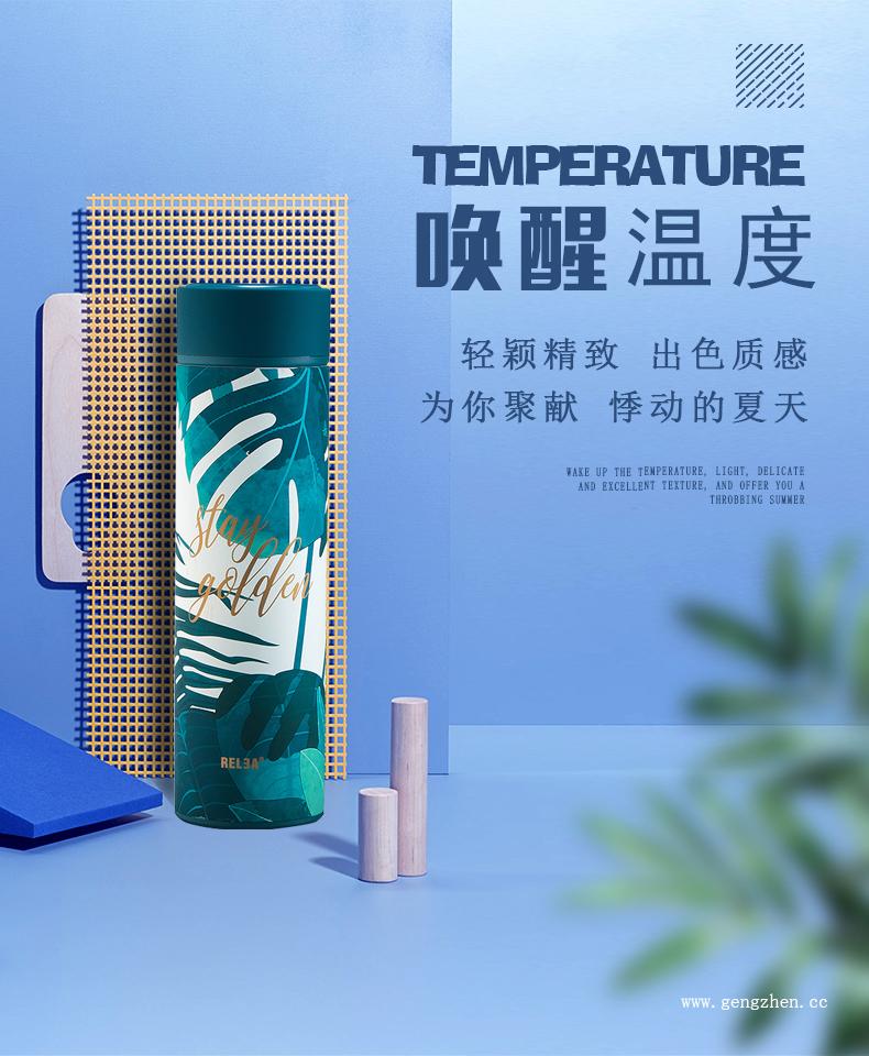 办公保温水杯设计作业