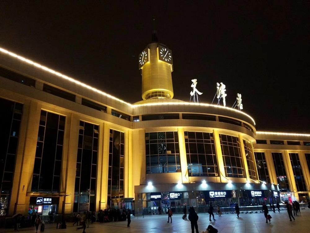 旅行-在路上:天津的夜景