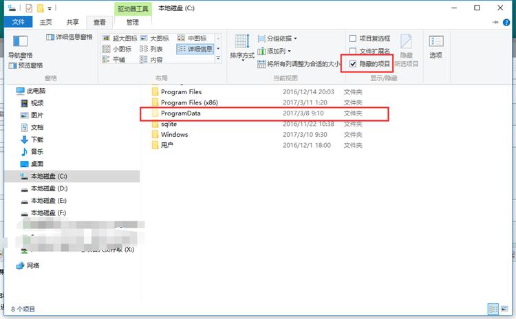 win11应用程序添加到开机启动项的两种解决办法
